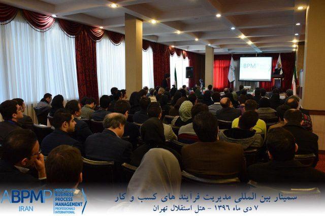 abpmp-seminar-3