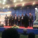 اهدای جایزه منطقه 13 شهرداری