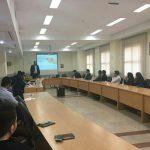 اولین جلسه نشست هم اندیشی مدیریت فرآیند کسب و کار